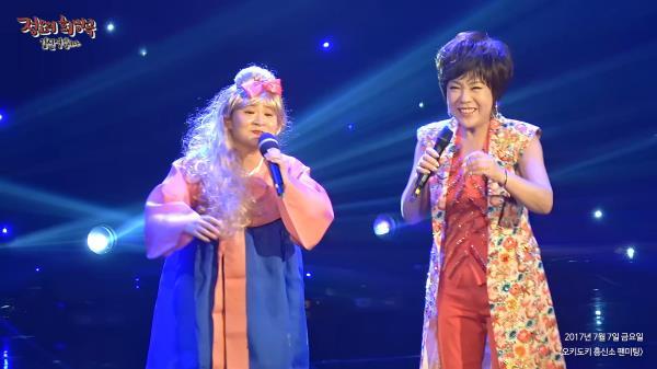 김신영 & 김연자 - 수은등