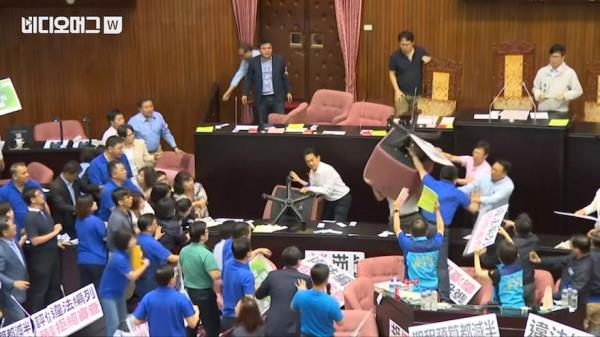 중원의 기상 간직한 대만의 국회 난투극