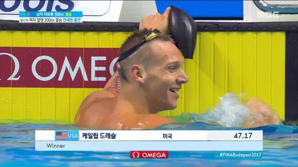 남자 자유형 100m 결승 경기 영상