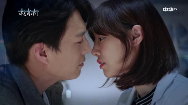 [25화 예고] 외과풍운 8월29일 (화) 밤 1시 본방송!