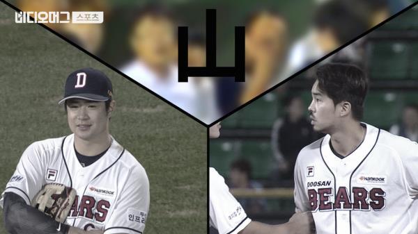 두산 김재환을 향해 '손가락 욕'...일부 관중들의 비매너 행동
