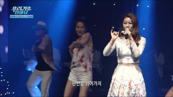 김 양 - 우지마라 <우리가요 한마당>