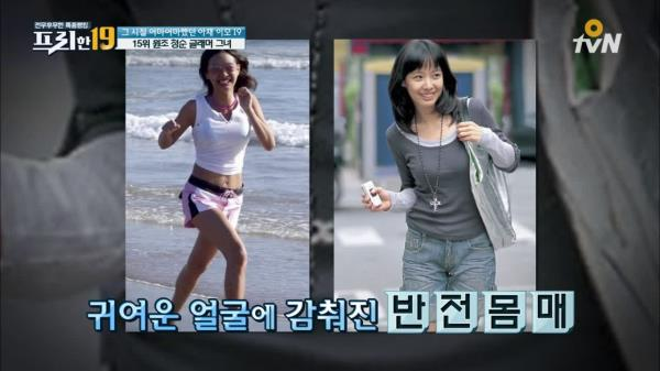과즙미 팡팡 원조 청순 글래머 ′이제니′