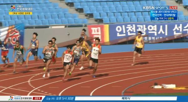육상 3관왕 김국영 경기 주요장면