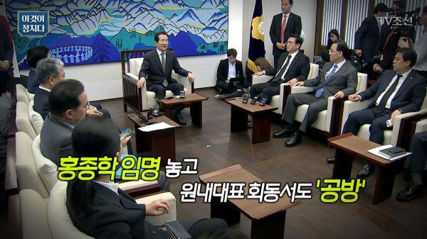 丁의장-4당 원내대표 회동서도 '홍종학 신경전'