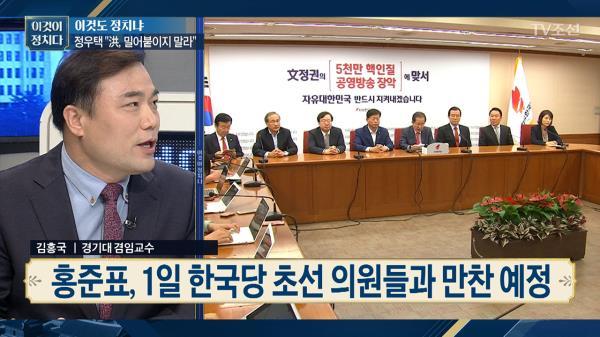 한국당, 전운 고조?...'서청원-최경환 출당'에 홍준표 사퇴론까지
