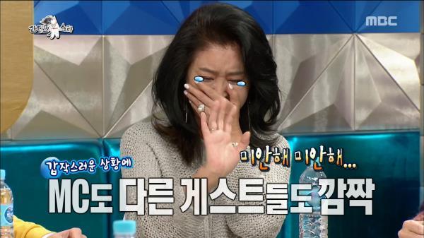 김부선, 녹화 시작하자마자 눈물을?!