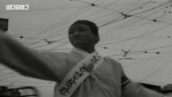 경찰이 강제로 머리를 깎는다?!…1970년대 생생 영상 공개