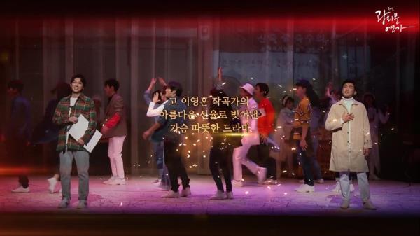 뮤지컬 <광화문 연가> 공연 스팟
