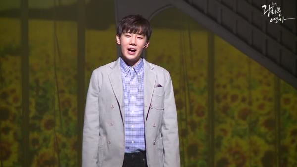 뮤지컬 <광화문 연가> 공연영상 - ′성규명우′ 하일라이트