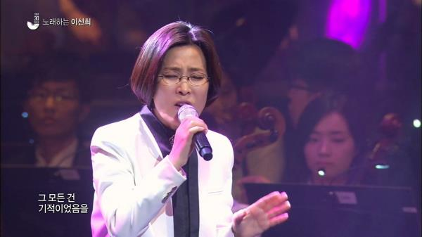 【TVPP】이선희 – 그 중에 그대를 만나 @이선희30주년기념콘서트
