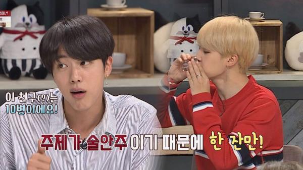 방탄소년단 데뷔 최초 음주 방송(!) 신흥 주당들♥