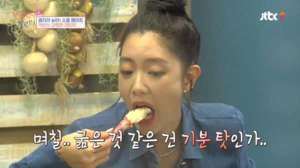 클라라, 김기수의 먹방신 강림한 데이트!!