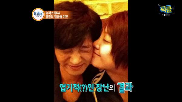 '과거 뽀뽀사진' 정준영-고은아, '절친? 썸?' 두사람의 열애 가능성은?