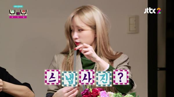 소유♥하니의 우정스냅 준비 1단계: 화관 만들기 ?