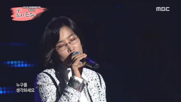 [봄이 온다] 이선희 - 알고 싶어요(Lee Sun Hee - I Want To Know)