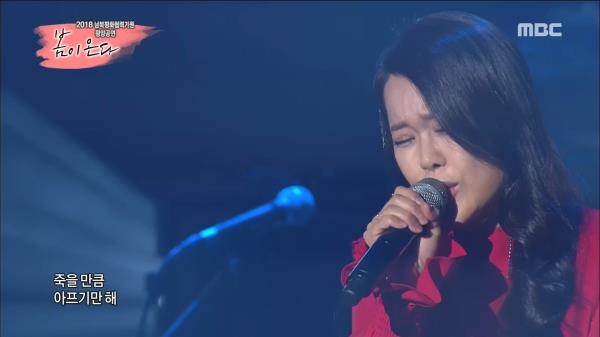 [봄이 온다] 백지영 - 총 맞은 것처럼 (Baek Ji Young - Like being hit by a bullet)