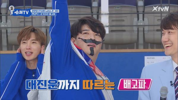 신동 X CLC의 부채를 활용한 걸그룹 댄스 메들리!