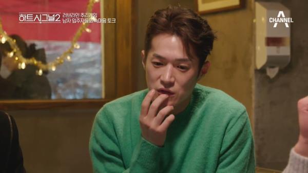 김현우, 이규빈 속마음 듣고서 착잡해진 표정 #이제알았어?!