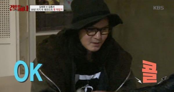 아날로그 신봉자 김태원의 아날로그 테이프 영업!