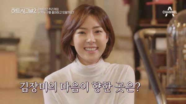 새로운 인물, 김장미의 시그널은 정재호VS김도균?!