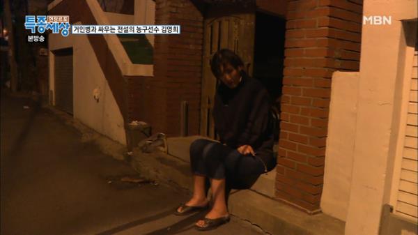 거인병에 우울증 증상까지 보이는 김영희 선수...