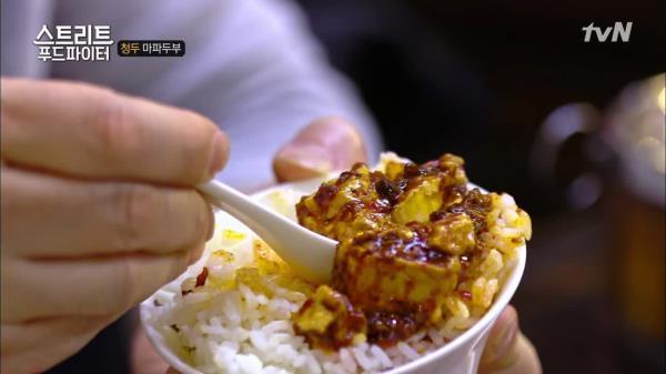 한번에 듣는 사천 마파두부 특강! 원조집에서 먹는 그 맛은?!