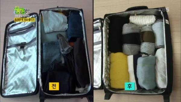 효율적으로 여행 가방 싸기 꿀팁!!