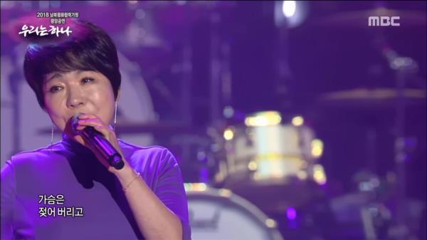 [우리는 하나] 최진희 - 사랑의 미로(Choi Jin-hee - Labyrinth of love)