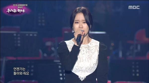 [우리는 하나]  백지영 - 잊지말아요 (Baek Ji Young - Please,Don't forget me)