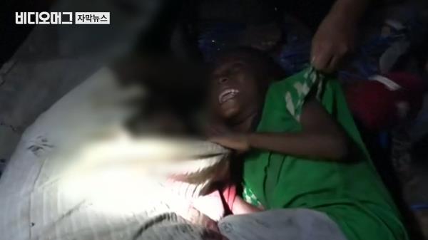 폭격 맞은 결혼식장…숨진 아빠 안고 오열하는 아이