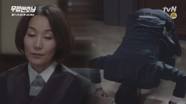 '오빠, 대가리 박아.' 이혜영의 소름 돋는 진짜 모습!