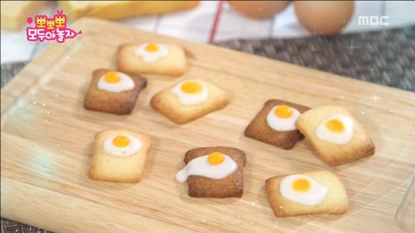 바삭바삭한 '토스트 쿠키'를 만들어 볼까요?