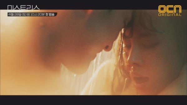 ♨관능♨ 구재이-김희진 샤워 중 격정적 키스! #더이상의설명은생략한다
