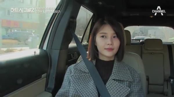 하필 이 타이밍에 같이 장을 보다니...급 공손해진 김현우&임현주