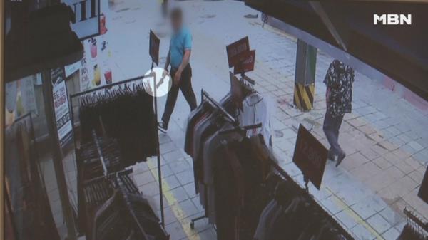 [단독 영상] 지인 살해 후 출국하던 중국인 검거!
