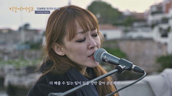[마지막 버스킹] 슬픔이 느껴지는 김윤아 'Going Home'♪