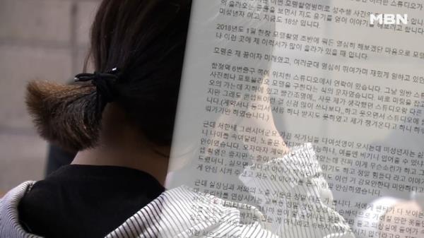 미성년자 모델 유예림 씨도 폭로! 스튜디오 실장 '인정'