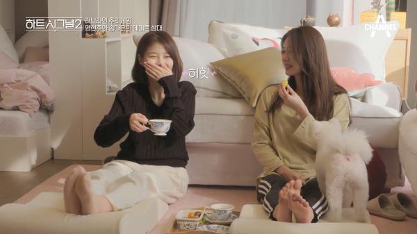 은밀한(?) 대화 나누는 송다은&임현주! 김현우에 대한 진짜 속마음은?