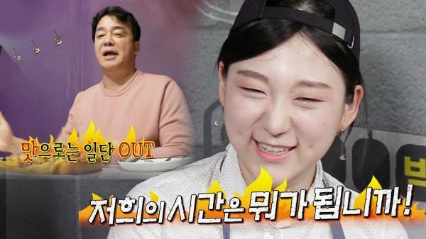 """백종원, 원테이블 월남쌈 혹평 """"식욕을 떨어뜨려"""""""