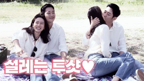 [메이킹] (벚꽃보다 예쁜) 진아♥준희의 설레는 봄소풍 #눈정화_투샷