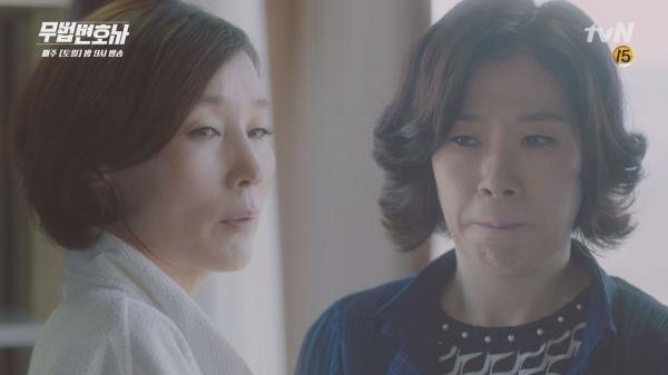 ′그 이쁜 입 좀 닥치세요′ 염혜란에게도 얄짤 없는 이혜영