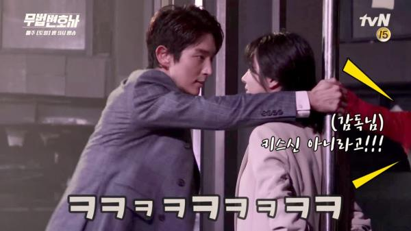 [메이킹] 너무 달달해서 NG! 참다못한 감독님曰 ′키스신 아니라고!!!′