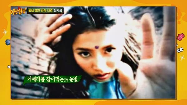 황보, 이상민이 맹연습시킨 카메라 잡아먹기! 찌릿-_-+