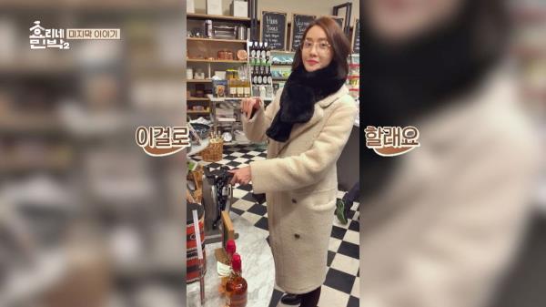 [윤아표 와플] 서울에서 직접 구매해 간 와플 기계★