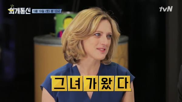 최저임금 인상! BBC 서울특파원 '로라 비커'의 생각은?!