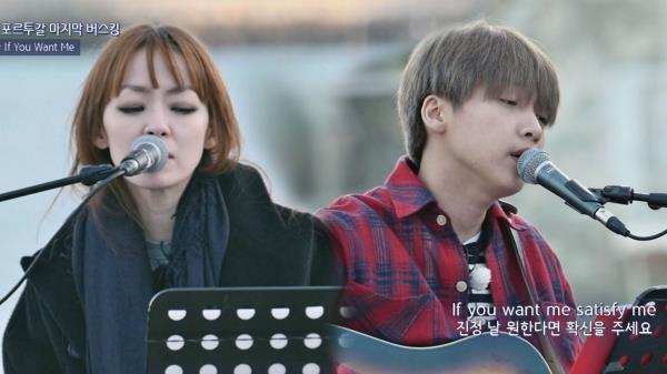 김윤아x정세운 'If You Want Me'♪ 영화 <Once> OST