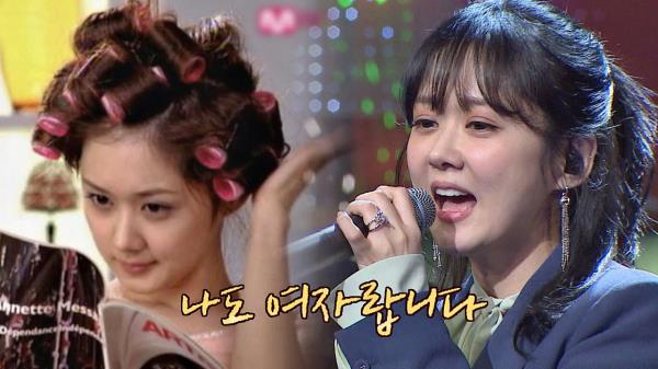 [히트곡] 여전히 사랑받는♡ 장나라 '나도 여자랍니다'♪