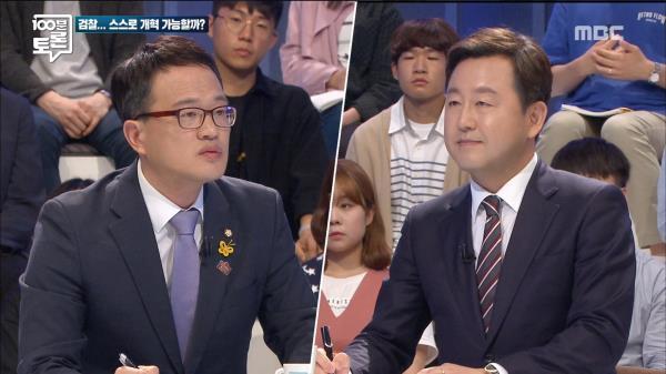 김용남- 박주민, 열띤 토론!