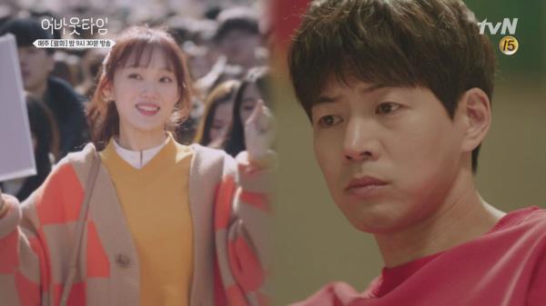「'최미카 이상해' 이상윤의 검사 결과는? 언행불일치♥」的圖片搜尋結果
